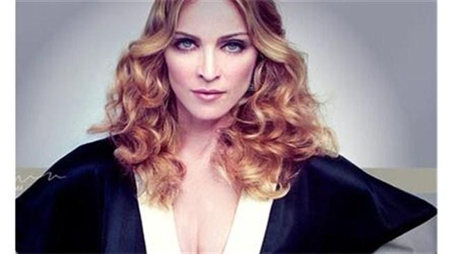 Madonna'dan esrar itirafı